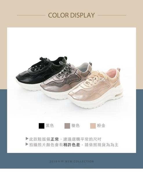 【CUMAR】休閒主義 - 簡約休閒金屬色調綁帶厚底休閒鞋(粉金)