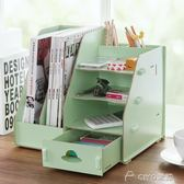 辦公室文件收納盒DIY文件架 創意桌面抽屜式文具書立盒整理盒 ciyo黛雅