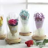 客廳桌面擺件永生花玫瑰玻璃罩子3D立體情侶微景觀防塵展示LED燈 ◣怦然心動◥