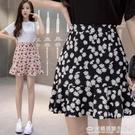 小雛菊半身裙女2020新款夏季雪紡小個子套裝兩件套碎花魚尾裙短裙 完美居家生活館