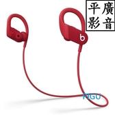 平廣 送袋 Beats Powerbeats 紅色 藍芽耳機 高機能無線耳機 台灣蘋果公司貨保固一年 正 2020年版