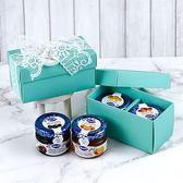 幸福婚禮小物❤DIY 蒂芬妮2入果醬組合❤迎賓禮/二次進場/活動小禮物/送客禮/果醬