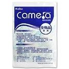 [鼎立資訊] CAMERA萬用乾燥劑台灣製造[OO-K-A01]
