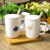 馬克杯火烈鳥杯子陶瓷帶蓋勺簡約文藝辦公室咖啡杯日式小清新水杯 【好康八九折】