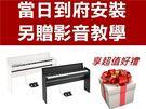 小新樂器館 KORG LP180 88鍵電鋼琴 原廠保固全台當日配送 含原廠琴架/延音踏板 【LP-180】