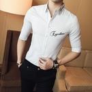 FINDSENSE品牌 男 時尚 潮 薄款 衣領 英文刺繡 修身襯衫 中袖襯衫