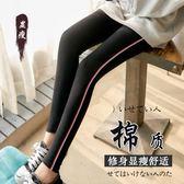 新款條紋打底褲女秋季薄款外穿高腰韓版顯瘦九分小腳黑色衛生褲 9號潮人館