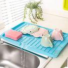約翰家庭百貨》【AA271】滴水水槽邊導流瀝水托盤 瀝水架 水果瀝水盤 碗盤架 水杯架 隨機出貨