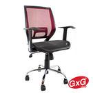 吉加吉 短背全網 電腦椅 型號043 (...