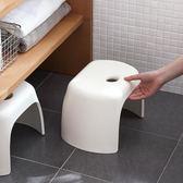 加厚簡約矮凳子兒童家用塑料板凳小椅子