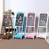 led電子熒光板廣告板發光小黑板廣告牌展示牌銀光閃光屏手寫字板 st949『毛菇小象』