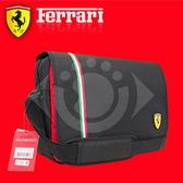 TF006B-B/R 義大利 超跑 法拉利 郵差包 黑/紅 Ferrari Messenger Bag Red/Black 聖誕 送禮 禮品 年終 尾牙