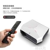 投影儀 新款投影儀小型便攜家用手機一體機家庭影院白天高清4K迷你投影機wifi微型 MKS韓菲兒