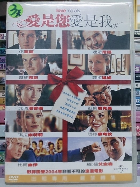 挖寶二手片-P46-017-正版DVD-電影【愛是您愛是我】-連恩尼遜 休葛蘭 綺拉奈特莉(直購價)經典片