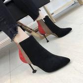 短靴馬丁靴尖頭女鞋百搭靴子高跟女細跟瘦靴【不二雜貨】
