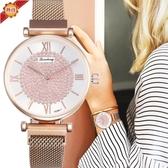 手錶 滿天星手錶抖音同款米蘭帶磁鐵扣 網帶女士時尚學生石英手錶 雙12狂歡購