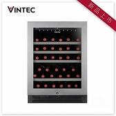 【南紡購物中心】VINTEC 單門單溫酒櫃 VWS050SSA-X  可做嵌入式擺放