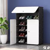 618好康又一發鞋架簡易對開門多層家用收納櫃防塵組裝儲物櫃多功能經濟型鞋櫃wy