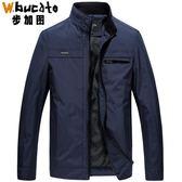 中年春秋季男士夾克衫上衣40薄款50歲60中老年人爸爸外套休閒男裝 購物雙11優惠