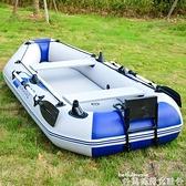 橡皮艇加厚氣墊船橡皮艇釣魚船皮劃艇充氣船硬底皮劃艇耐磨2人3人充氣LX 【618 大促】