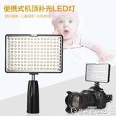 特賣美顏燈旅行家LED攝影燈補光燈柔光雙色溫拍照燈小型二件套裝TL-160SLX