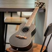 尤克里里初學者23寸26小吉他木吉它烏克麗麗兒童學生成人女WY 【全館好康八五折】