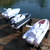 遙控船高速快艇超大水上游艇電動輪船模型防水無線兒童男孩玩具船 京都3C