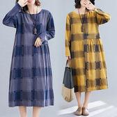 棉麻 熱銷格子款洋裝長袖-中大尺碼 獨具衣格