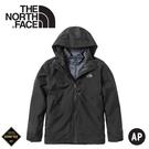 【The North Face 男 GORE-TEX三合一兩件式防水外套《黑》】49B7/衝鋒衣/風雨衣