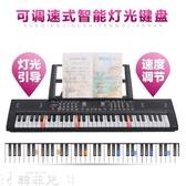 電子琴 多功能電子琴教學61鋼琴鍵成人兒童初學者入門男女孩音樂器玩具88 mks韓菲兒