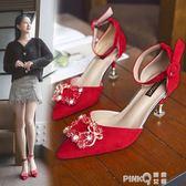 婚鞋夏季高跟鞋2019春新款新娘鞋女細跟尖頭中空紅色淺口貓跟單鞋   (PINKQ)