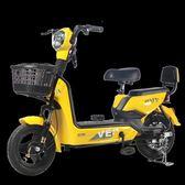 電動車 電動車新國標電瓶48V小型代步助力電單車女成人電動自行車 莎瓦迪卡