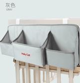 嬰兒床頭掛袋收納袋