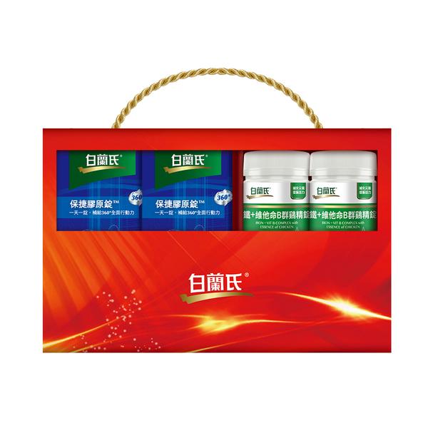 白蘭氏活力敏捷禮盒(保捷膠原錠10錠*2+B群鷄精錠90錠*2) DADGB01