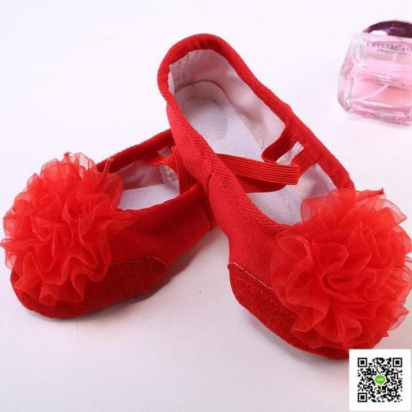 舞蹈鞋 韓版柔紗花朵兒童芭蕾舞鞋新款女童舞蹈練功鞋皮頭兩底軟底鞋 玫瑰女孩