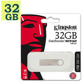 Kingston 32GB 32G 金士頓【DTSE9G2】DTSE9G2/32GB Data Traveler SE9 G2 USB 3.0 原廠保固 隨身碟