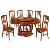 蓮花柚木色餐桌椅組 (21SP/813-1+813-2)