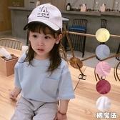 糖果色中袖寬鬆口袋棉T上衣 橘魔法Baby magic 現貨 兒童 童裝 女童 男童 中性款