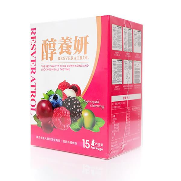 醇養妍 15包/盒 ☆巴黎草莓☆