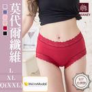女性中腰中大尺碼內褲蕾絲褲 莫代爾纖維 ...