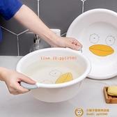 嬰兒臉盆卡通可愛兒童洗腳盆加厚塑料大號學生宿舍洗衣盆子洗臉盆【小獅子】