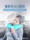 u型枕頭記憶棉旅行脖枕頸枕U形成人護頸枕脖子頸椎便攜式飛機頭枕 酷斯特數位3c YXS