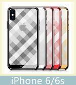 iPhone 6/6s (4.7吋) 寶莉系列 高品質環保TPU納米電鍍 3D鐳雕 透背紋路 保護套 手機殼 手機套 背蓋 背殼
