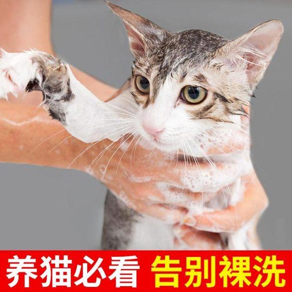 洗貓袋貓咪洗澡袋寵物剪指甲防抓固定貓包袋貓咪洗澡神器貓咪用品【大咖玩家】