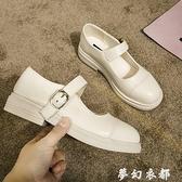 小皮鞋日系女2020新款春季低跟單鞋一字扣英倫復古配裙子瑪麗珍鞋 聖誕節全館免運