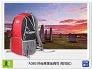 【免運費】Caseman 卡斯曼 AOB3 時尚專業後背包 相機包 (附防雨罩, 公司貨)