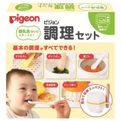 *babygo*貝親PIGEON副食品調理組
