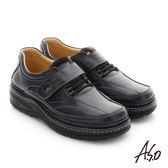 A.S.O 抗震雙核心 牛皮魔鬼氈奈米紳士鞋  深藍