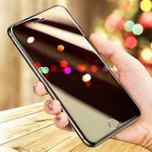蘋果8Plus鋼化膜iPhone7全屏手機貼膜