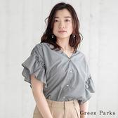 ❖ Hot item ❖ 荷葉設計袖口V領襯衫上衣 - Green Parks